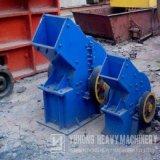 Precio de la trituradora de martillo de China de la máquina de la trituradora de martillo del material de construcción de China Yuhong