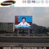 Visualizzazione di LED video Full-Color di pubblicità esterna di P8mm