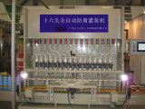 Máquina de enchimento Auticorrosive para a indústria alimentar