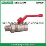 OEM y ODM calidad de cobre amarillo Unión Válvula de bola de la válvula / Compresión (AV1027)