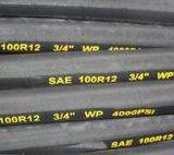 Шланг давления R12 ИМПа ульс спирали стального провода гибкий резиновый гидровлический