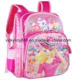 Boys Girls Cartoon Quality Double Shoulder Schoolbag School Bag (CY3328)