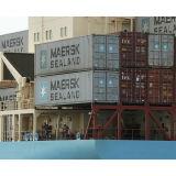 Hmm/Maersk/Cosco морские грузовые перевозки из Китая в Джебель Али
