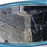 Gefäße, Stahlgefäße, 40*40*2.5mm quadratisches hohles Kapitel