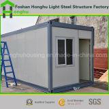 適用範囲が広設計されていた低価格の耐久のプレハブの家のホームプレハブの移動可能な容器の家