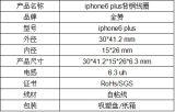 Charger sans fil Coil Copper Coil pour Samsung S6 Charging