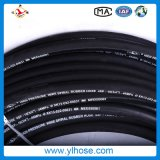 шланг резины давления стального провода 4sp высокий