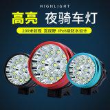 13 X Xm-L T6 LED 야영 자전거 가벼운 자전거 빛