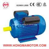 Электрический двигатель высокой эффективности индукции старта конденсатора одиночной фазы Yc асинхронный
