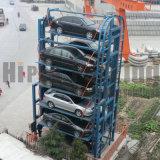 موقف برج [فست كّسّ] آليّة ذكيّة دوّارة سيئة يرفع موقف نظامة