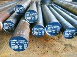 Подложных круглые прутки, стали в условиях низкой ценовой категории 1.2714+Q/T