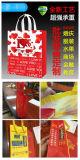 1600ss Non Woven Fabric Line für Sales