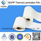 Пленки BOPP для горячего слоения (штейнового)