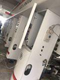 기계 (200M를 인쇄하는 윤전 그라비어. 분)