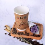 Taza de café desechables de papel impreso de doble pared de vasos de papel café tazas de papel impreso personalizado
