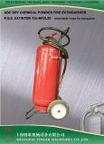 50KG / 100LB العجلات مسحوق جاف طفاية حريق