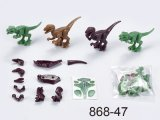 Newest DIY Dinosaures jouets de petits animaux pour la promotion