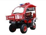 新しい四輪ATVの消火活動のトラック