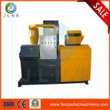 Il collegare di rame automatico ricicla la macchina con il separatore