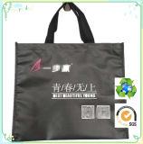 Saco de empacotamento de empacotamento não tecido laminado costume da promoção do presente do saco dos PP