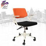 Silla ergonomía de malla de oficinas en Silla de muebles de oficina de alta Back Office de malla