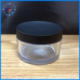 プラスチック包装のクリーム色の瓶のカスタム明確な空の装飾的な容器