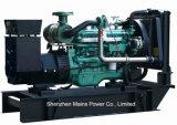 комплект генератора Yuchai резервной силы 45kVA 36kw промышленный тепловозный