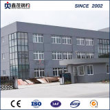 Prefab здание образования офисного здания с стальным материалом