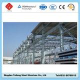 Estrutura de aço pré-fabricados portáteis para o Depósito/Oficina