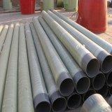 Tubo reforçado com fibra de plástico reforçado por fibra de vidro do tubo GRP PREÇO DO TUBO