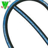 Msha 1 hydraulischer Schlauch-Hochleistungsgummischlauch 1/4 Zoll-SAE 100r16