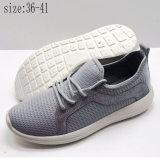 Hot Sale Flyknit Femmes chaussures de sport chaussures occasionnel (LP194-12 Sneaker)