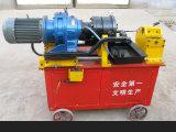Hgs-40d Rebar Thread Rolling Machine para Rebar Mechanical Splicing