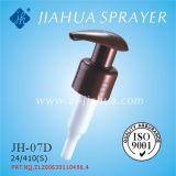 Dispensador de sabão líquido de plástico da bomba de loção (JH-07U)