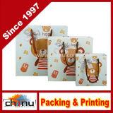 L'art du papier papier carton Wihte Panier (210003)