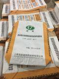 sac de papier d'emballage de la colle de soupape de bas de bloc de 50kg 20kg pour l'argile, gypse, plâtre, mortier
