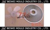 扇風機のプラスチック部品型