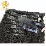 人間の毛髪の拡張のブラジルのバージンのヘアークリップ、毛の拡張の7PCS/Setねじれた巻き毛クリップ、カラー1b