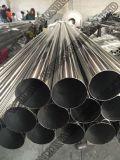 ステンレス鋼の管(201)