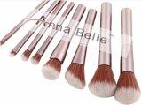 L'échantillon libèrent la brosse de lecture cosmétique professionnelle en aluminium de luxe de renivellement de 8 PCS composent des balais