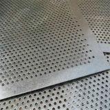 熱浸される穴の穴があいたシートまたは穴があいたパネルまたは穴があいた金属のあたりで電流を通されて