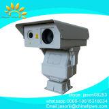 Ультракрасная камера лазера