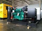 50Гц 180ква дизельных генераторных установок на базе двигателя Yuchai торговой марки Китая