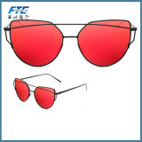 卸し売り方法高品質のサングラス