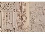 Ranurador de piedra del CNC para el granito de mármol de piedra 1325 de cerámica