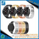 SamsungギヤS3フロンティアの腕時計のための標準的な金属のステンレス鋼の置換の時計バンド