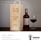 Hongdaoはハンドルの_Eが付いている刻まれたロゴの自然なカラー木のワインのギフトの収納箱をカスタマイズした