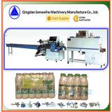 Собирательное машинное оборудование Shrink бутылок молока упаковывая (SWF-590)