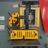 CNC 높은 정밀도를 가진 판매를 위한 수평한 금속 가위 기계