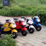 Rechargeable 2 Wheels Children Motor Motor Motor com rodas de treino